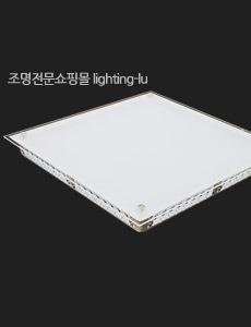 LED 50W 매직 일반평 방등